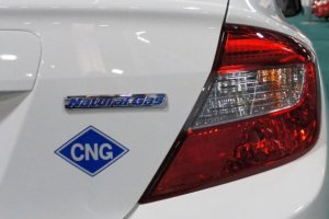 Civic CNG